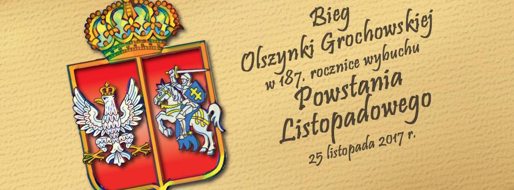 Bieg Olszynki Grochowskiej